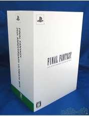 ファイナルファンタジー 25th ANNIVERSARY ULTIMATE BOX