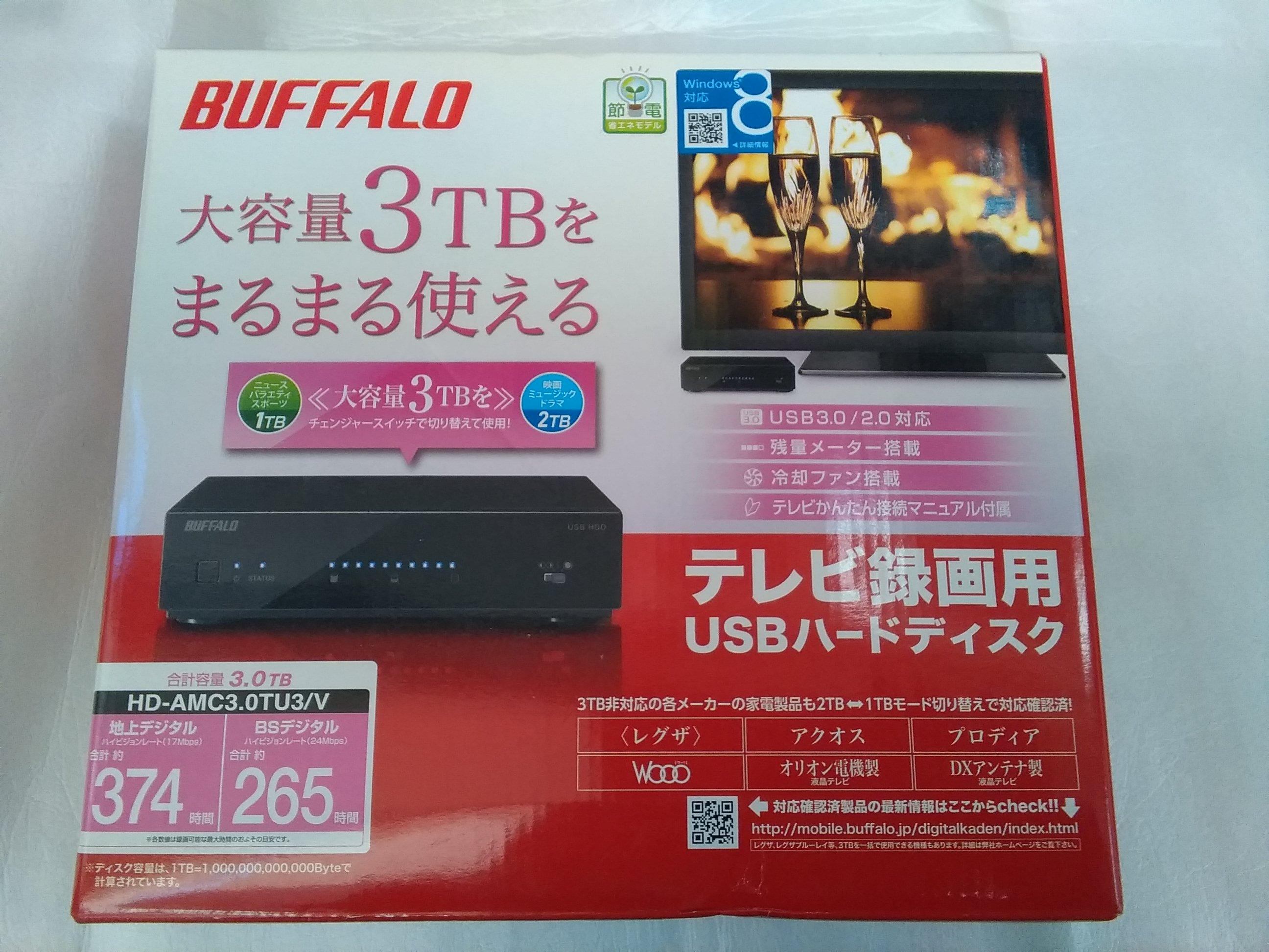 【未開封品】テレビ録画用USBハードディスク《3TB》|BUFFALO