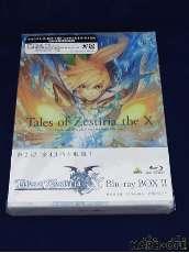 テイルズ オブ ゼスティリア ザ クロス Blu-ray BOX II [特装限定版