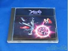 「YAMATO 2520」オリジナルサウンドトラック