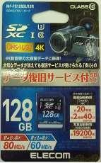 SDXCメモリーカード 128GB|ELECOM