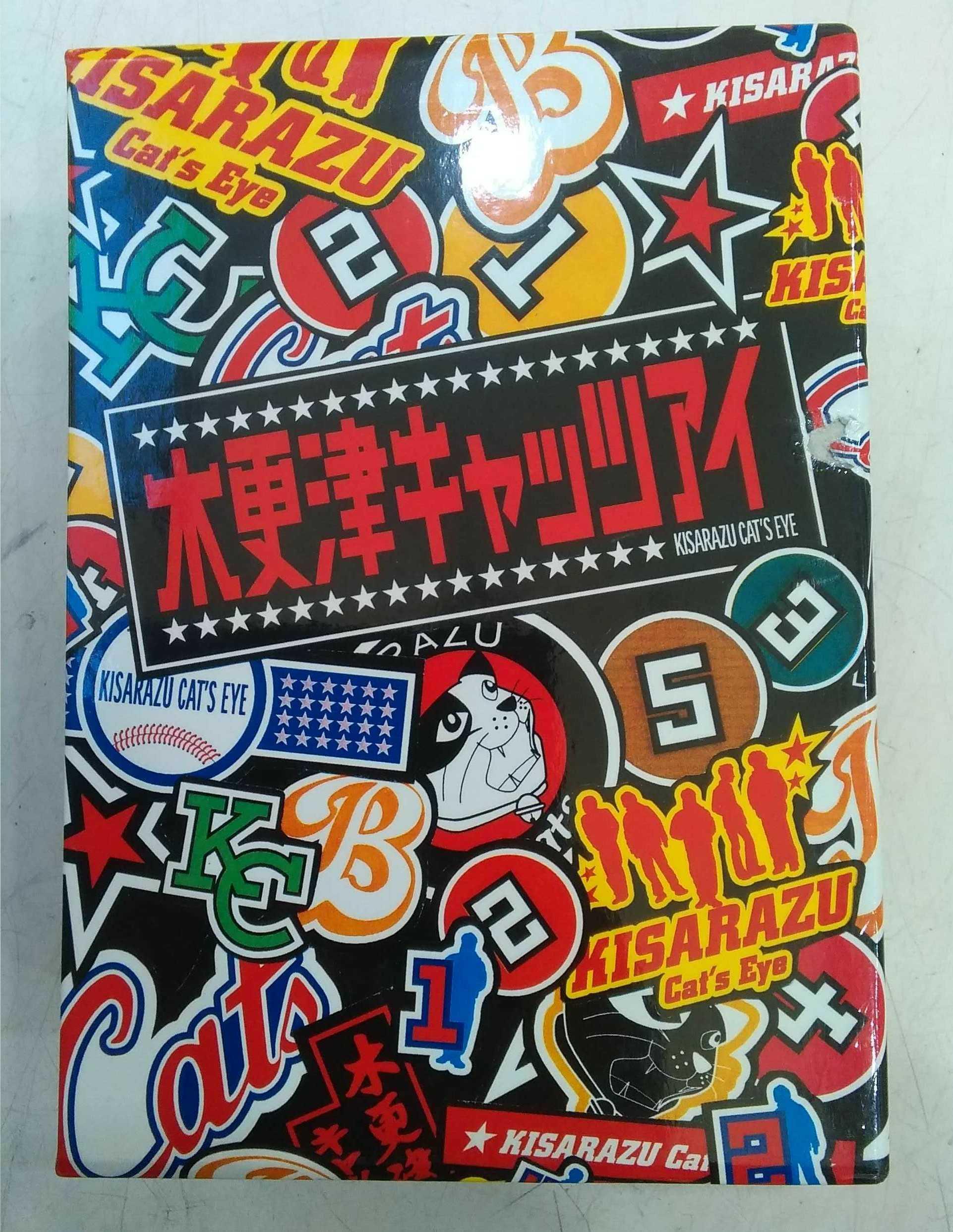 木更津キャッツアイ DVD-BOX|TBS