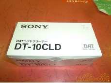 DATヘッドクリーナー10本セット|SONY