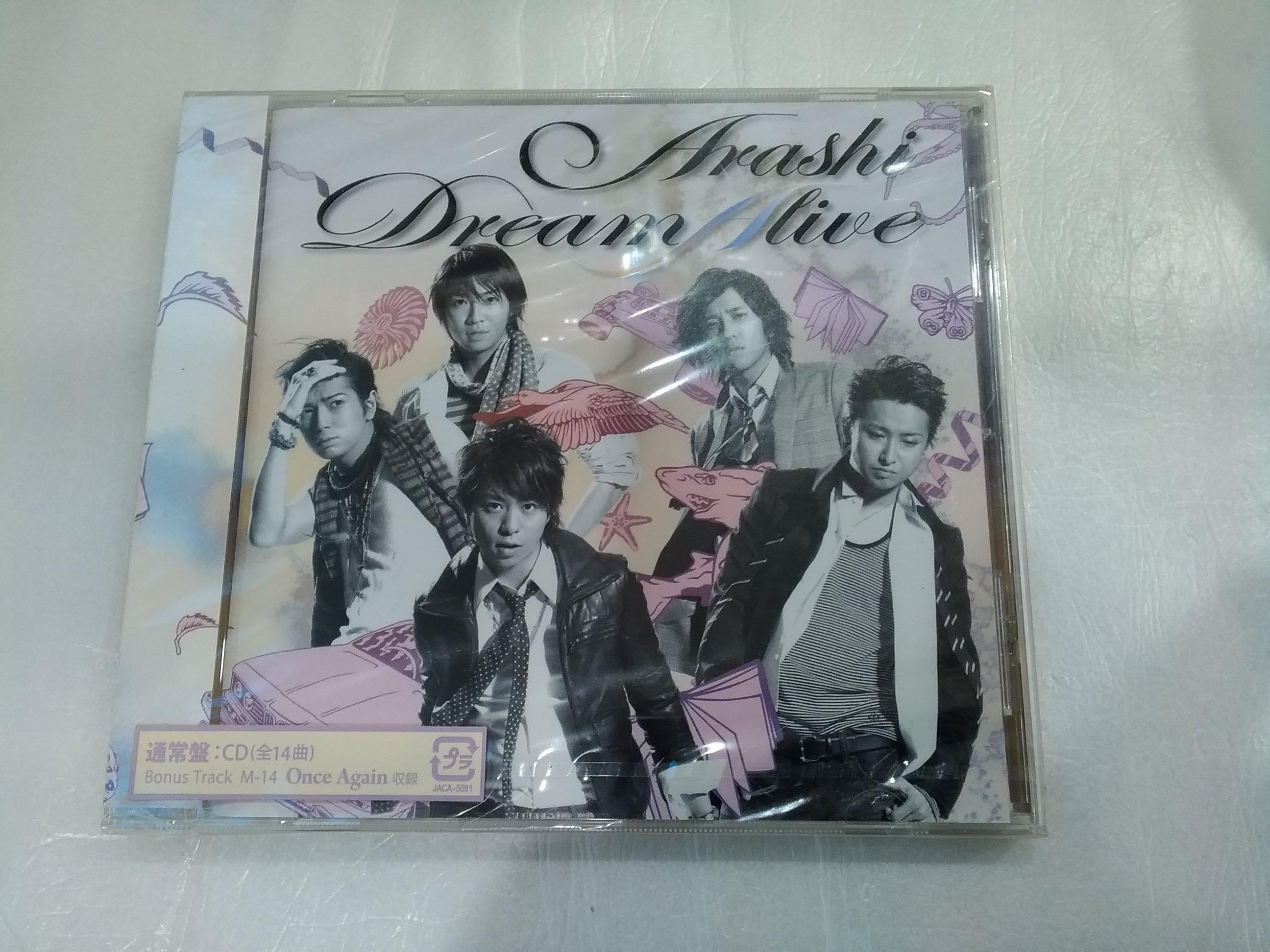 【未開封品】ARASHI DREAM A LIVE〔通常版〕|J STORM