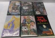宇宙戦艦ヤマト DVD MEMORIAL BOX|EMOTION