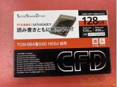 【未開封】内蔵SSD128GB CSSD-S6T128NHG CFD
