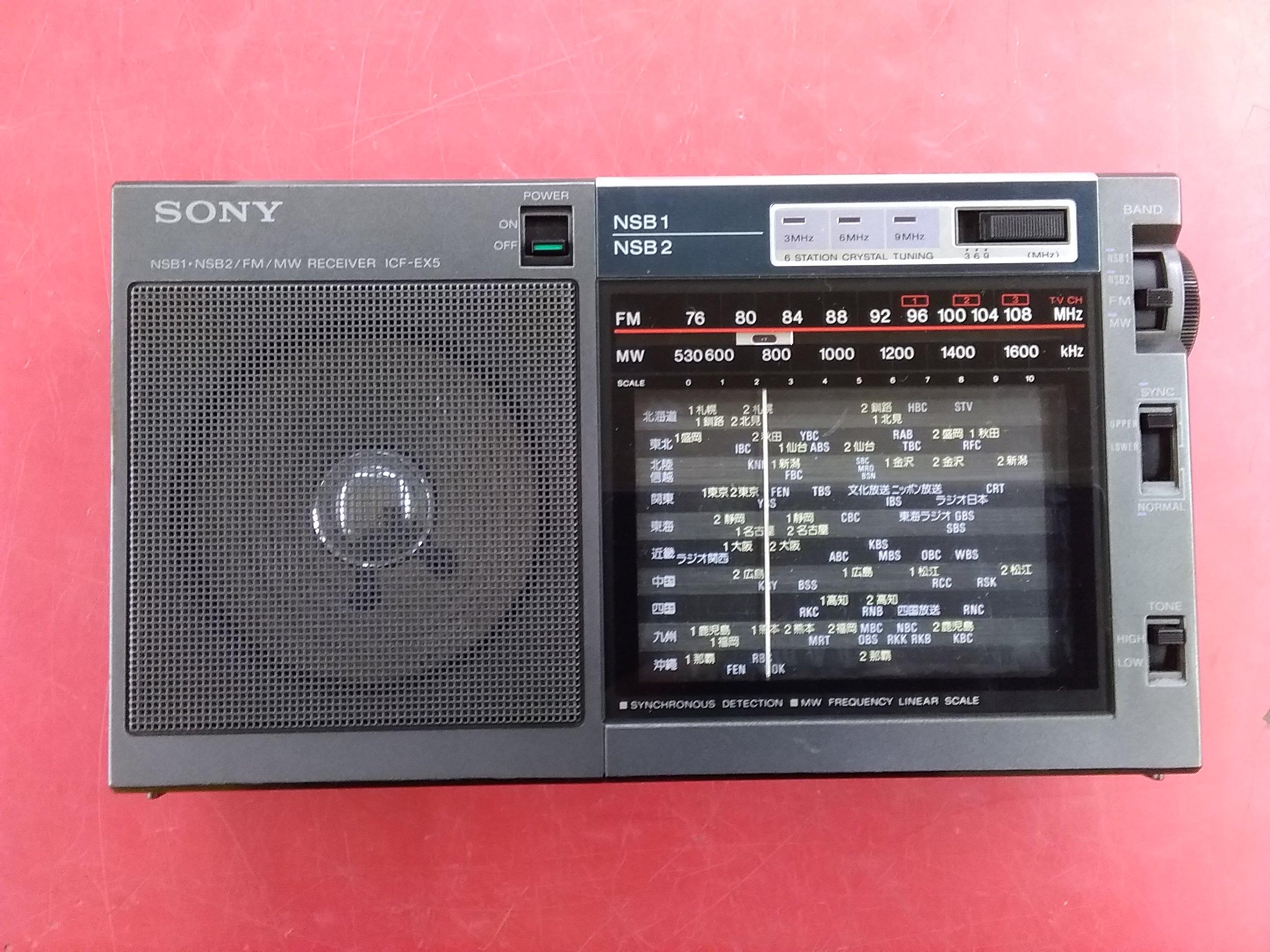 AM/FM/短波ラジオ|SONY