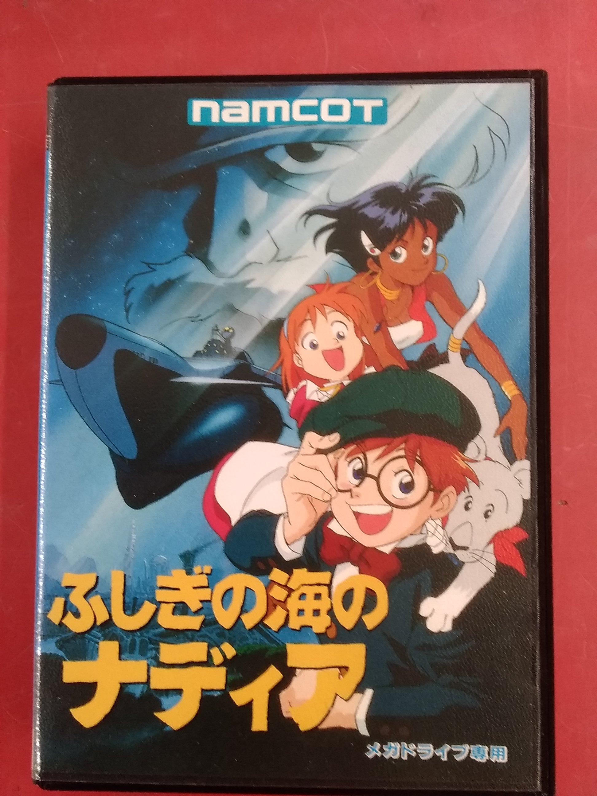 メガドライブソフト|ナムコ