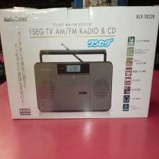 CD/ラジオ|AUDIOCOM