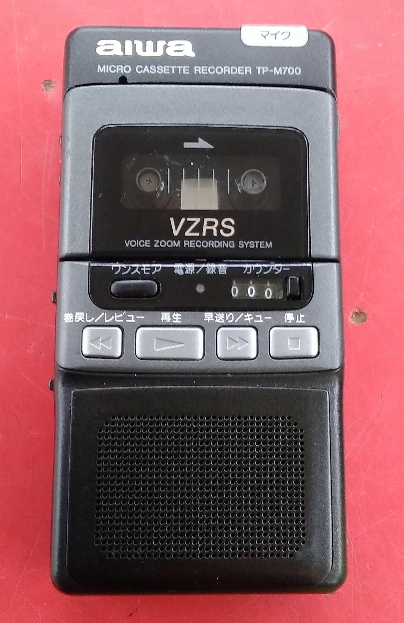 マイクロテープレコーダー|AIWA