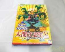 太閤立志伝V KOEI THE BEST|コーエーテクモゲームス