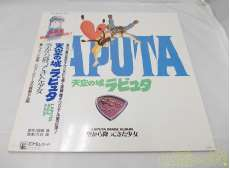 LPレコード 天空の城ラピュタ(アニメージュ)|UNTITLED