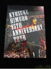 氷室京介 25TH ANNIVERSARY TOUR GREAT|EMI