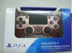 ローズゴールド PS4コントローラー|SONY