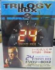 未開封 TWENTY FOUR トリロジーBOX2|FOX