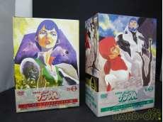 完結DVDボックスセット 伝説巨人 イデオンPARTⅠ/Ⅱセット|フライングドッグ