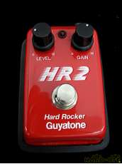 Guyatone HR2 HARD ROCKER