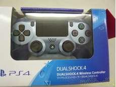 チタニウムブルー  PS4コントローラー|SONY