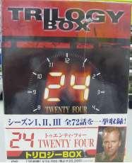 未開封 TWENTY FOUR トリロジーBOX|FOX