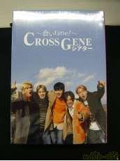 未開封 会いTIME! Cross GENEシアター DVD-BOX|BS日テレ
