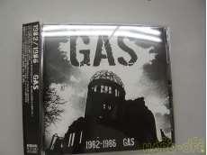 希少品 GAS 1982/1986|ARISE