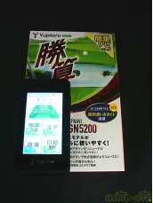 ユピテル GOLF ゴルフナビ YGN5200|YUPITERU