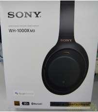 ハイレゾ対応 ワイヤレスノイズキャンセリングステレオヘッドフォン|SONY