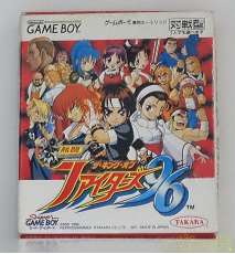 GBソフト 熱闘 ザ・キング・オブ・ファイターズ'96|TAKARA
