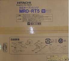 オーブンレンジ|HITACHI