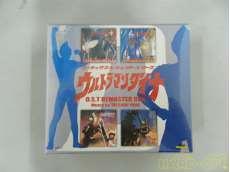 CD ゲームサントラ ユニバーサルミュージック