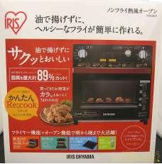 ノンフライ熱風オーブン|IRIS