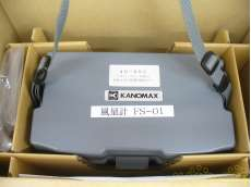 風速計|KANOMAX