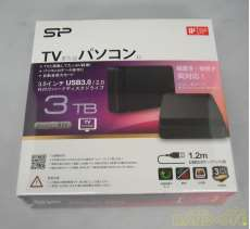 USB3.0/2.0接続外付けHDD|SP