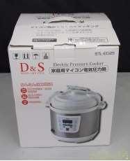 電気圧力鍋|D&S
