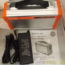 ポータブル蓄電池|SOLPA