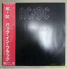 AC/DC|