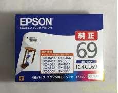 4色パック エプソン純正インクカートリッジ|EPSON