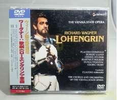 ワーグナー:歌劇≪ローエングリン≫全曲|