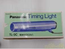 タイミングライト|PANASONIC