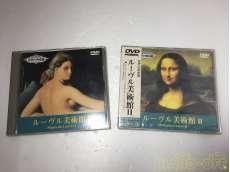 DVD 世界の美術館|