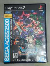 Playstation 2 ソフト SEGA