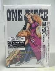 ONE PIECE  Log Collection|