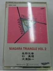 ナイアガラ トライアングルVOL.2 カセットテープ|CBS SONY