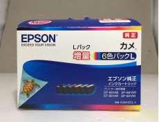 インクカートリッジ|EPSON