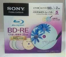 BD-RE|SONY
