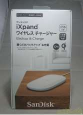 iXpand ワイヤレスチャージャー|SANDISK