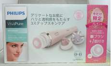 家庭用美顔器/洗顔ブラシ PHILIPS