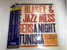 チュニジアの夜  アート・ブレイキー|ブルーノートレコード