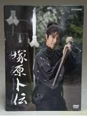 NHK DVD|NHKエンタープライズ