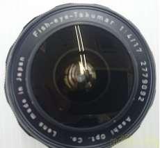 Fish-eye-Takumar 17mm 4 珍品 ジャンク品|PENTAX